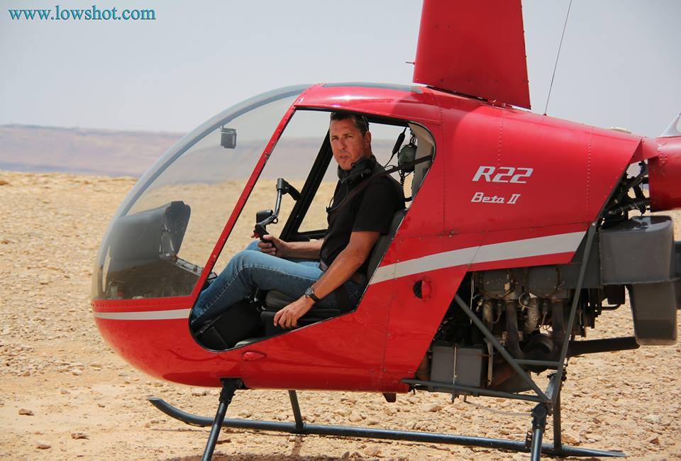 שיעור טיסה במסוק רובינזון 22