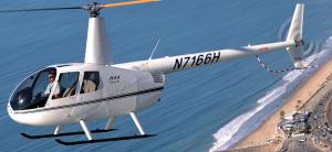 מסוק מדגם רובינזון R44